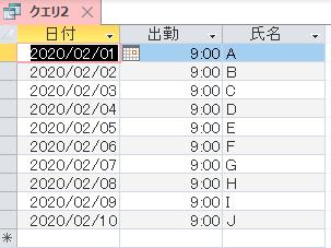 f:id:nazuna_0124:20200206234247p:plain