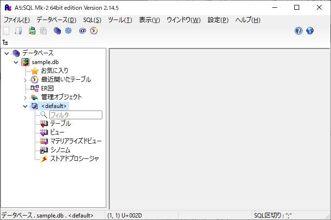 f:id:nazuna_0124:20200210193542p:plain