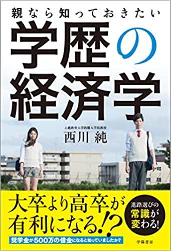 f:id:nbnl_takashi:20200725165930p:plain