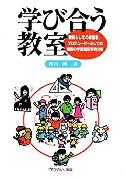 f:id:nbnl_takashi:20200728005039p:plain
