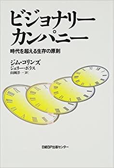f:id:nbnl_takashi:20200730011748p:plain