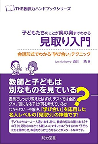 f:id:nbnl_takashi:20200803234522p:plain