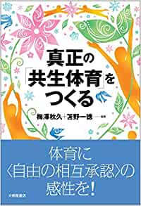 f:id:nbnl_takashi:20200804135924p:plain