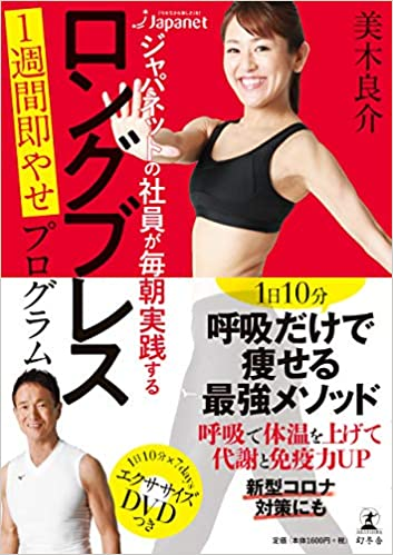 f:id:nbnl_takashi:20200824095602p:plain