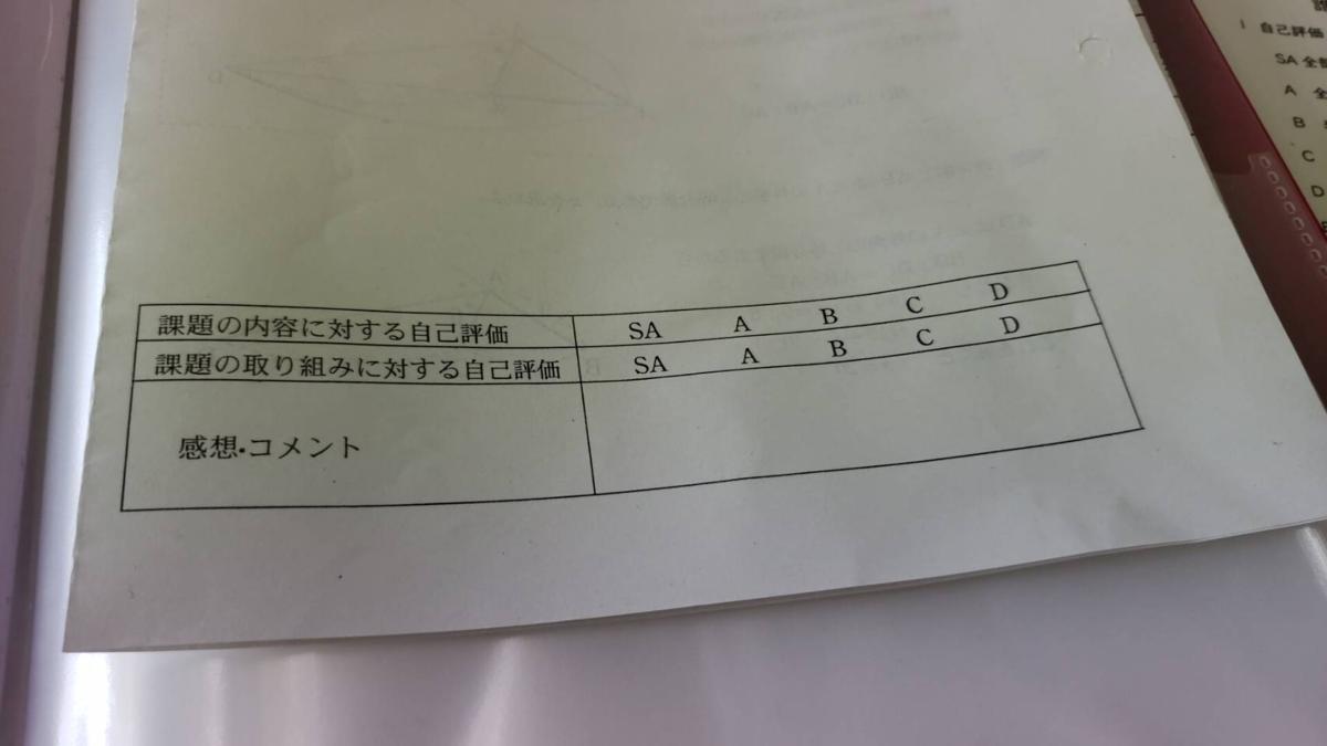 f:id:nbnl_takashi:20200910144801p:plain