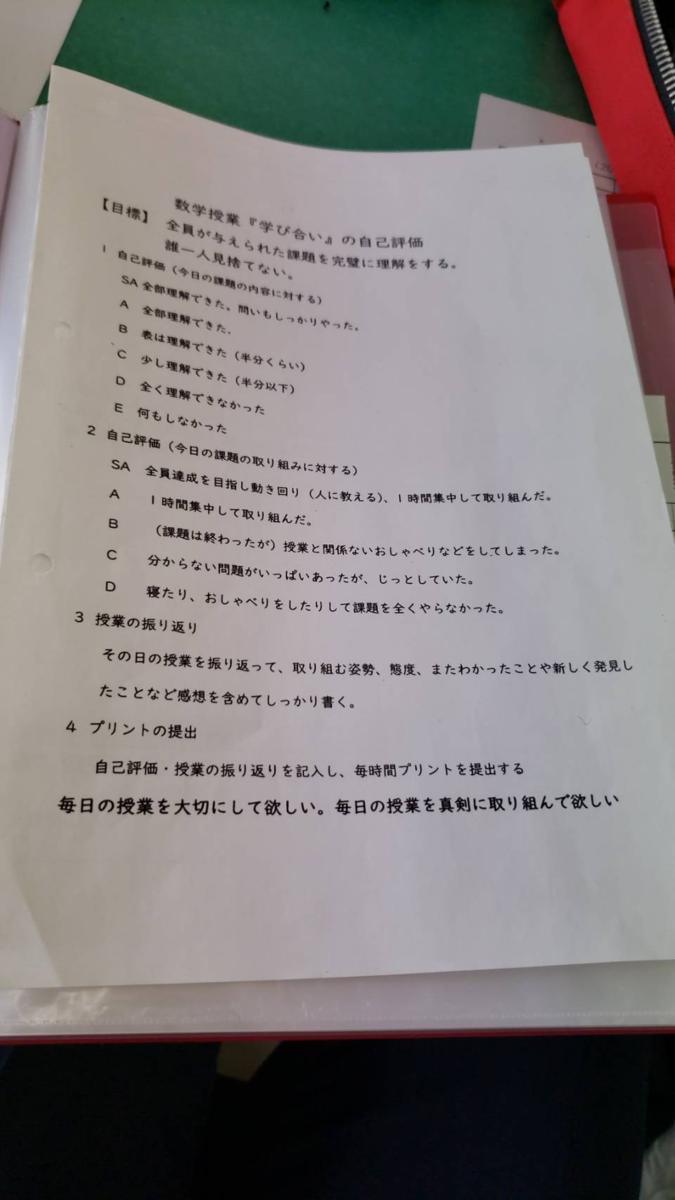 f:id:nbnl_takashi:20200910144833p:plain