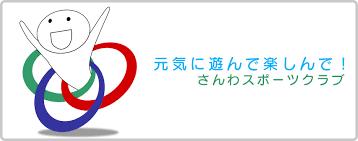 f:id:nbnl_takashi:20200914155258p:plain