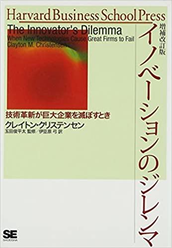 f:id:nbnl_takashi:20200921100608p:plain