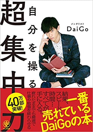 f:id:nbnl_takashi:20201002082529p:plain