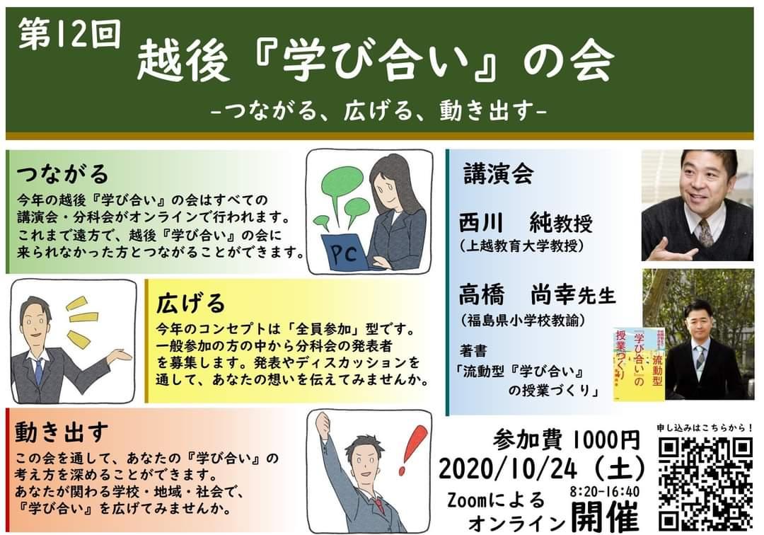 f:id:nbnl_takashi:20201018154201j:plain