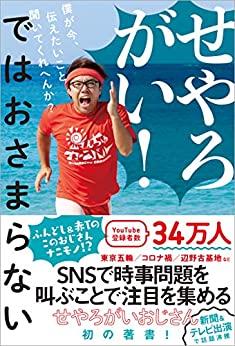 f:id:nbnl_takashi:20201113091543p:plain