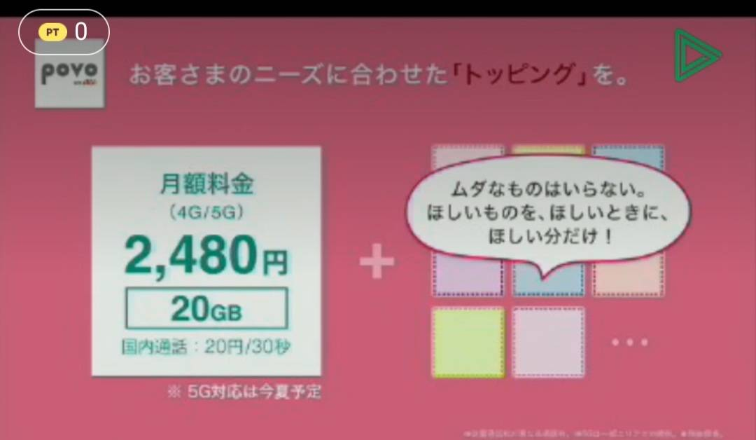 f:id:nbnl_takashi:20210113104758j:plain