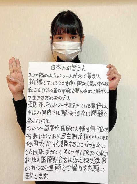 f:id:nbnl_takashi:20210302091528p:plain