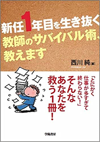 f:id:nbnl_takashi:20210307111832p:plain