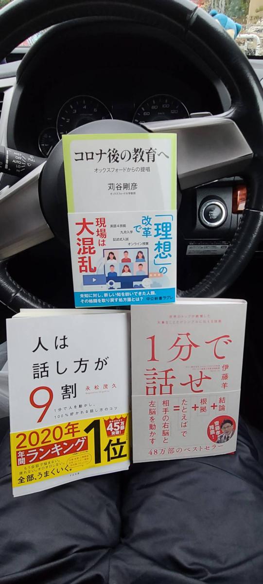 f:id:nbnl_takashi:20210315141429p:plain
