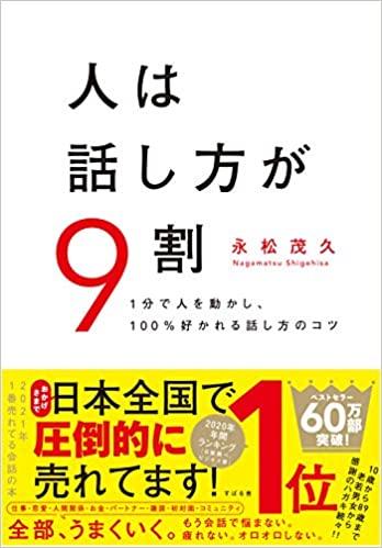 f:id:nbnl_takashi:20210315141751p:plain