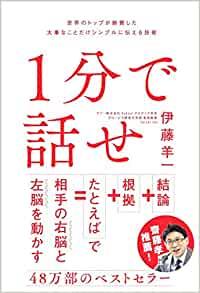 f:id:nbnl_takashi:20210316165550p:plain
