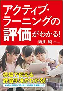 f:id:nbnl_takashi:20210329183542p:plain