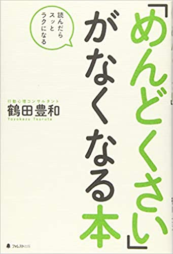f:id:nbnl_takashi:20210330101922p:plain