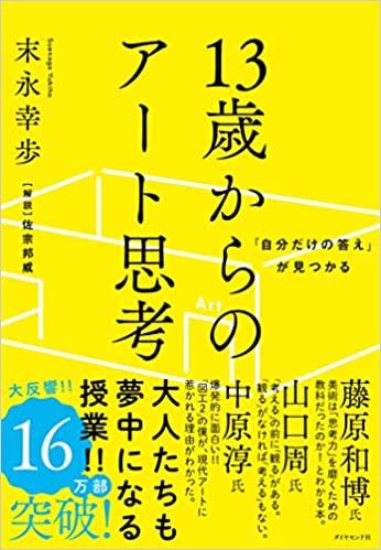 f:id:nbnl_takashi:20210331115616p:plain