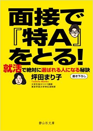 f:id:nbnl_takashi:20210403103007p:plain