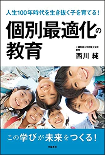f:id:nbnl_takashi:20210504083142p:plain