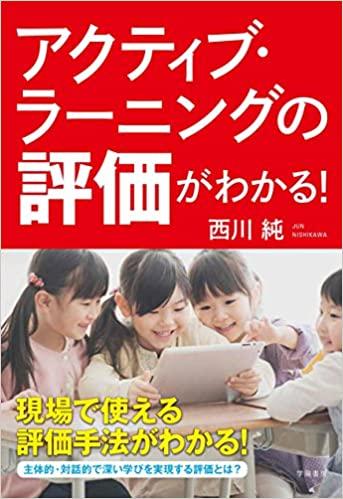 f:id:nbnl_takashi:20210608210220p:plain