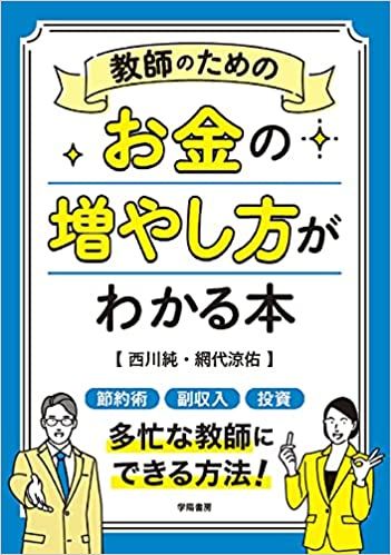 f:id:nbnl_takashi:20210613201028p:plain