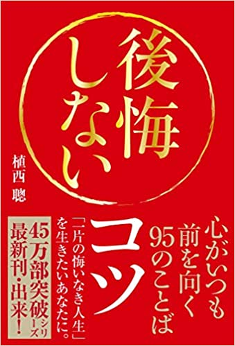 f:id:nbnl_takashi:20210712194630p:plain
