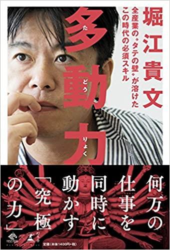 f:id:nbnl_takashi:20210715063445p:plain