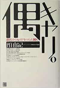 f:id:nbnl_takashi:20210814143451p:plain