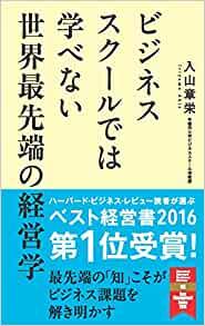 f:id:nbnl_takashi:20210914181150p:plain