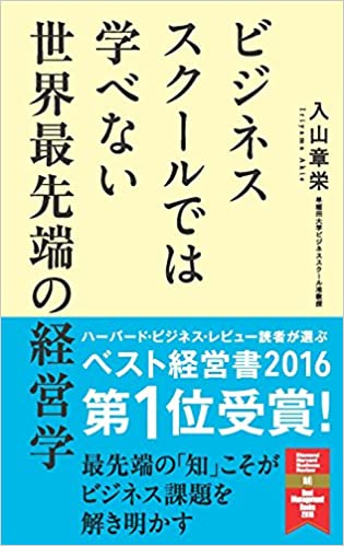f:id:nbnl_takashi:20210915191257p:plain