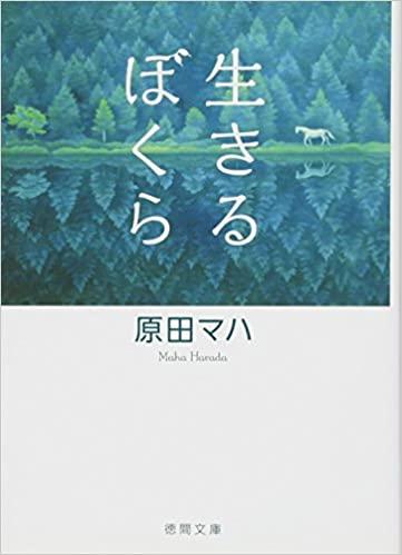f:id:nbnl_takashi:20211010193738p:plain