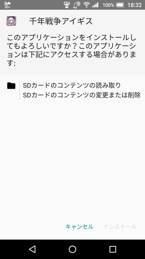 f:id:nbtnk:20171202184048p:plain:w300