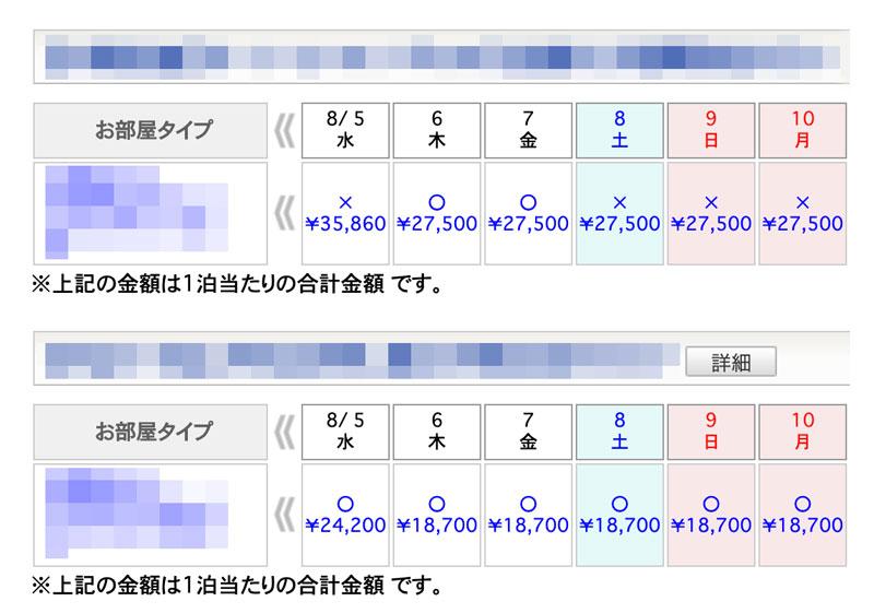 f:id:nbyt:20200715213007j:plain