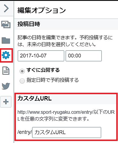 f:id:nc_ryugaku:20171008105748p:plain