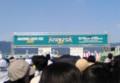 20090920103600
