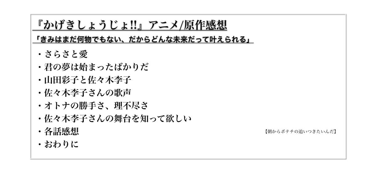 f:id:nchas3821:20210926095830j:plain