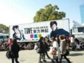 3/14 東方神起 LIVE TOUR 2012 ~TONE~