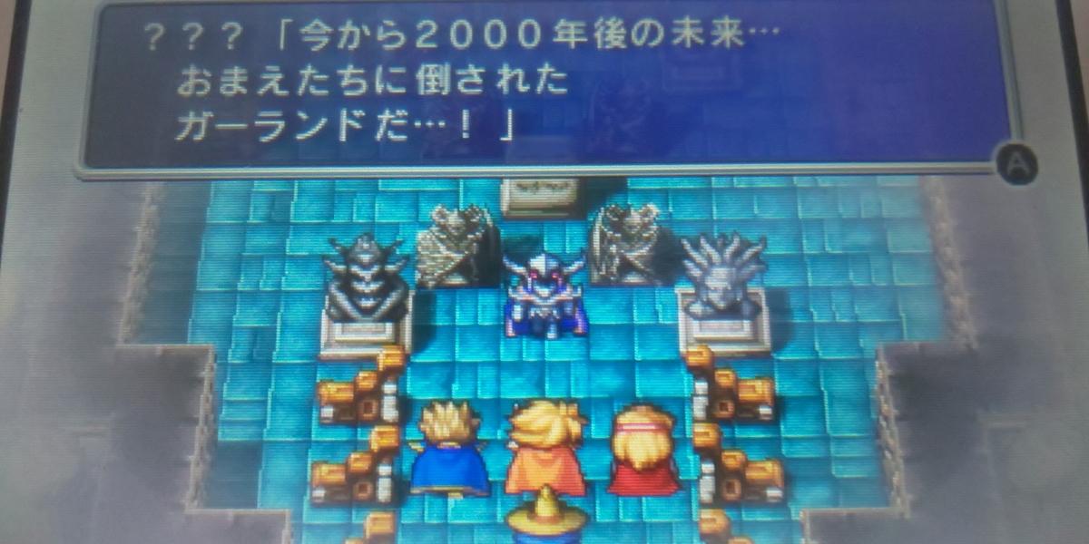 f:id:nd-be-san:20200419230210j:plain