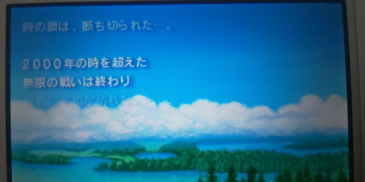 f:id:nd-be-san:20200419230515j:plain