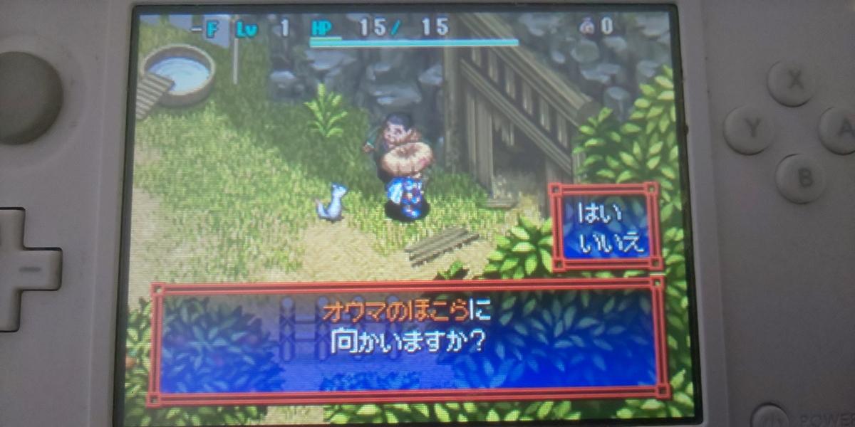 f:id:nd-be-san:20200505210600j:plain