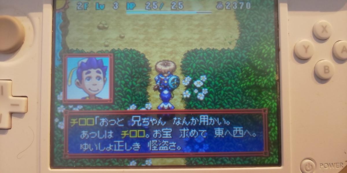 f:id:nd-be-san:20200506211353j:plain