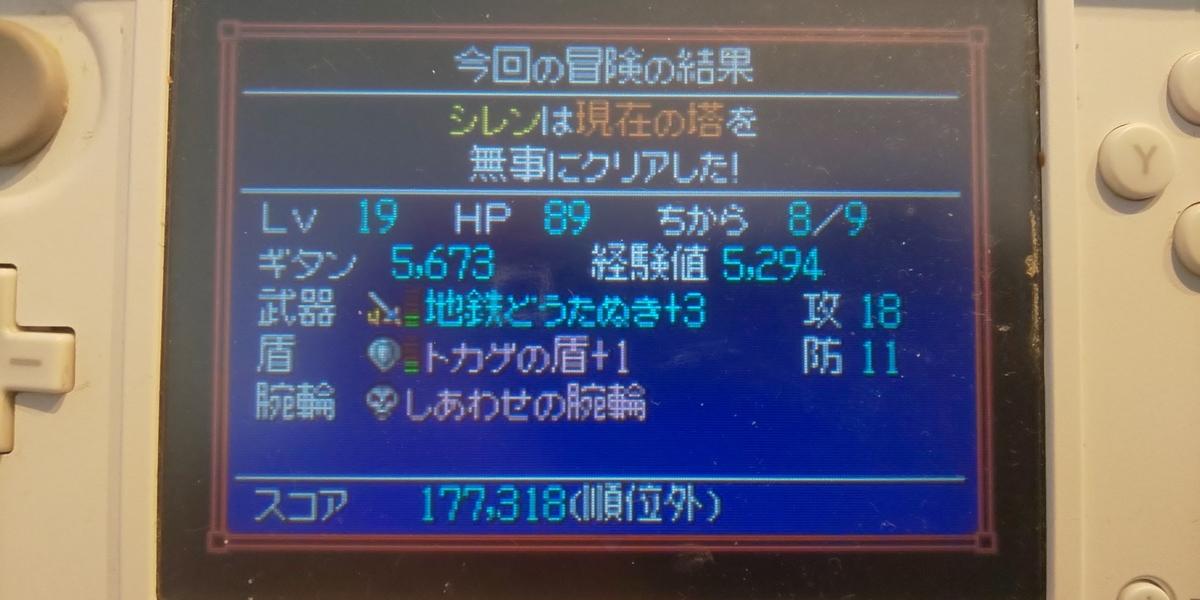 f:id:nd-be-san:20200506212053j:plain