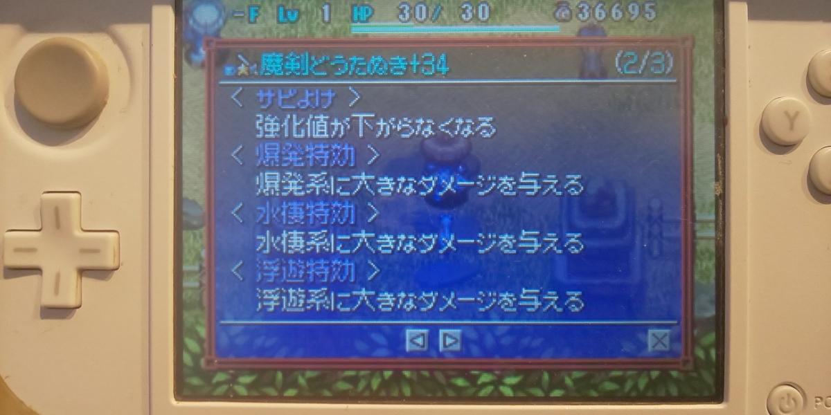 f:id:nd-be-san:20200523220659j:plain