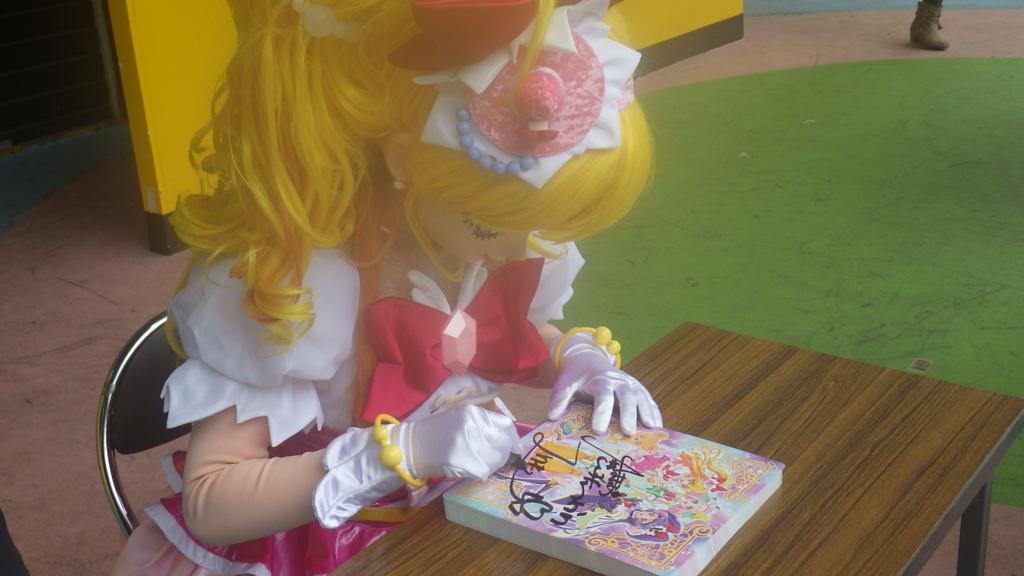 軽井沢おもちゃ王国の『魔法つかいプリキュア!』ショーでのキュアミラクルのサイン会