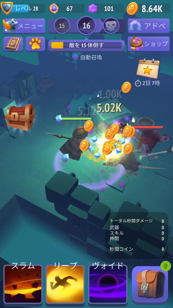 『Nonstop Knight』のプレイ画面