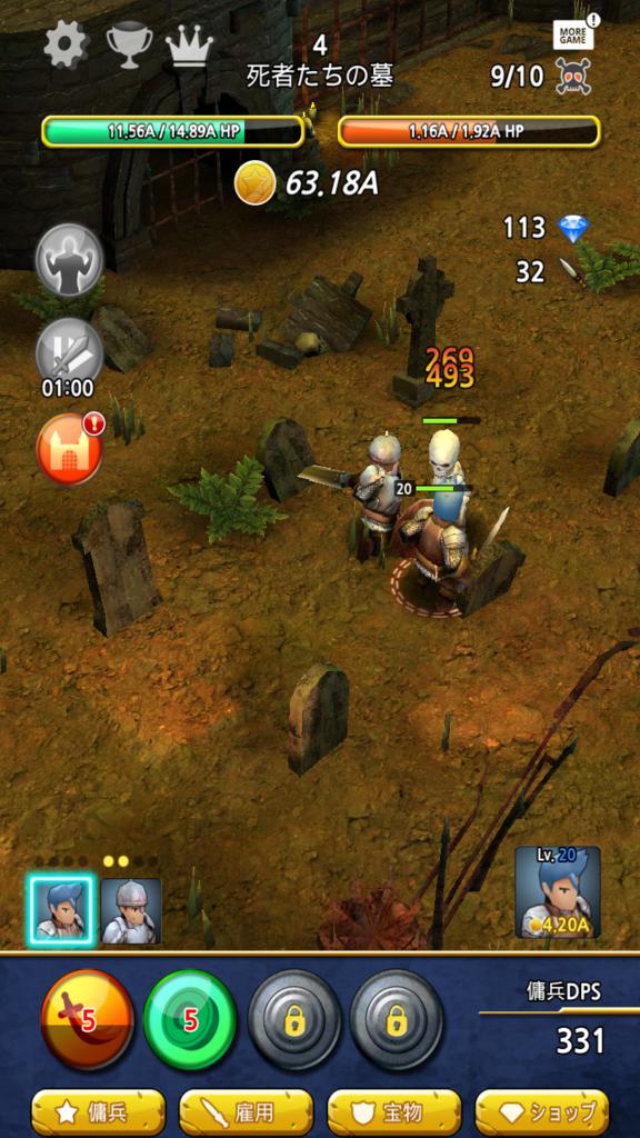 『Brave Battle』のプレイ画面