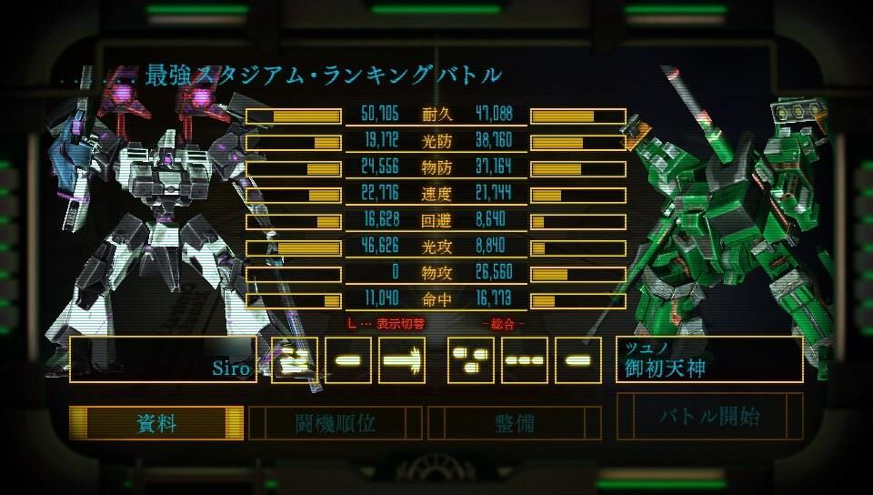 『ダマスカスギヤ 西京EXODUS』のプレイ画面